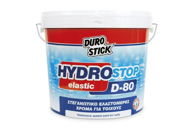 Waterproof Elastic