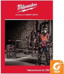 Milwaukee Pricelist 2021
