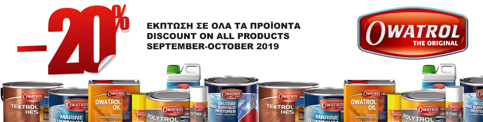 Owatrol September-October Offer 2019